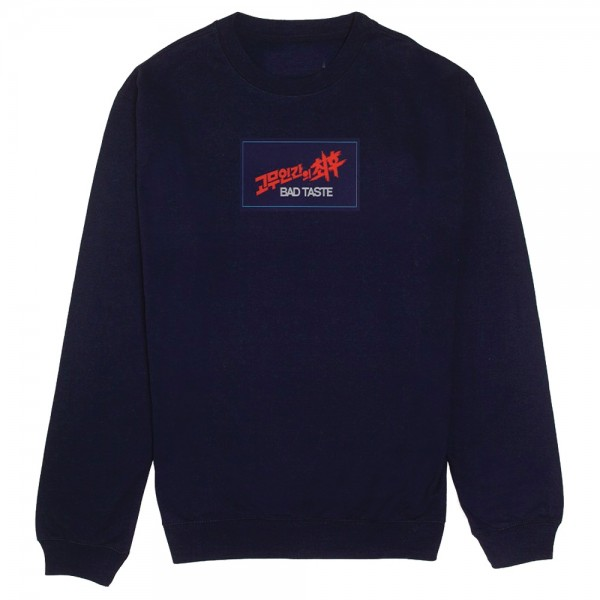 Sweat Crewneck Hockey Bad Taste Navy