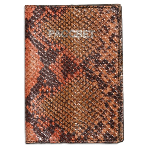 Housse Passeport Paccbet Passport Cover PACC7K008 Orange
